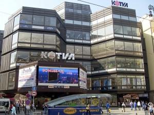 kotva-varehus-prag